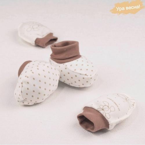 Комплект варежки и анти-царапки весна-осень Крошкин дом 0-3мес, молочный