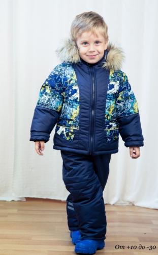 Комплект для мальчика демисезонный, синий/принт