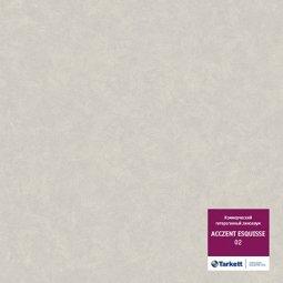 Линолеум коммерческий гетерогенный Tarkett Acczent Esquisse 02 2м