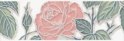 Бордюр Kerama Marazzi Дикая роза NT\A79\12000 25х8