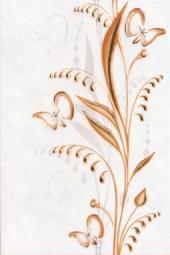 Декор Береза-керамика Нарцисс лето бежевый 20х30