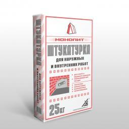 Штукатурка Монолит цементная «Монолит Р-42у»  для внутренних работ 25 кг