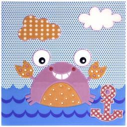 Декор Kerama Marazzi Морская прогулка AR51\5055 20х20