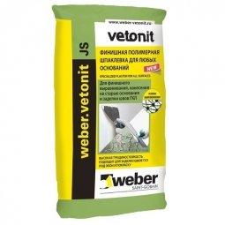 Шпатлевка Weber.Vetonit JS финишная полимерная для любых оснований 20 кг