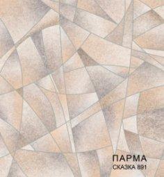 Линолеум Бытовой Комитекс Лин Парма 30-891 Сказка 3 м