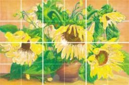 Панно Нефрит-керамика Акварель 06-01-1-63-03-35-072-0 120x20 Жёлтый