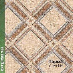 Линолеум Бытовой Комитекс Лин Парма 35-884 Углич 3,5 м