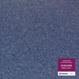 Линолеум коммерческий гомогенный Tarkett IQ Melodia CMELI-2647 2 м