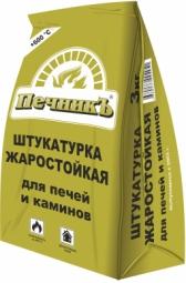 Штукатурка Печник для бытовых печей и каминов 3 кг