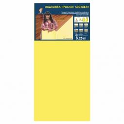 Подложка Solid Желтая 2 мм (1.05 м x 0.5 м)