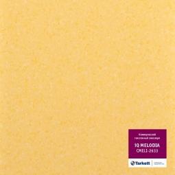Линолеум коммерческий гомогенный Tarkett IQ Melodia CMELI-2633 2 м