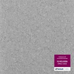 Линолеум коммерческий гомогенный Tarkett IQ Melodia CMELI-2603 2 м