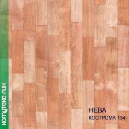 Линолеум Бытовой Комитекс Лин Нева 35-134D Кострома 3,5 м