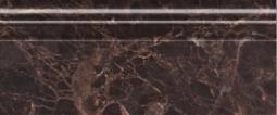Бордюр Golden Tile Lorenzo Modern коричневый  Н47331 300х120