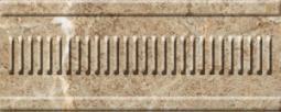 Бордюр Нефрит-керамика Грато 13-01-1-22-42-23-420-1 25x10 Бежевый
