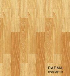 Линолеум Бытовой Комитекс Лин Парма 15-111 Триумф 1,5 м