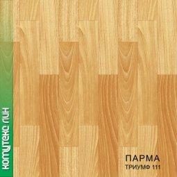 Линолеум Бытовой Комитекс Лин Парма 20-111 Триумф 2 м