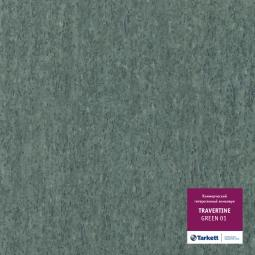 Линолеум коммерческий гетерогенный Tarkett Travertine Green 1 3 м