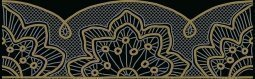Бордюр Kerama Marazzi Праздник красок SS\A113\12016 25х8