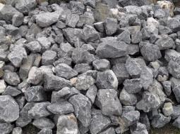 Скальный грунт фракция 0-300 навалом