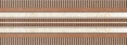 Бордюр Нефрит-керамика Сабина 05-01-1-93-03-11-637-0 25x9 Коричневый