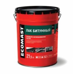 Лак битумный Ecomast металлическое ведро 0,5 л