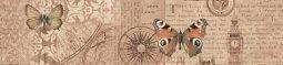 Бордюр Дельта Керамика Voyage 4,5x20
