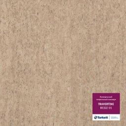 Линолеум коммерческий гетерогенный Tarkett Travertine Beige 01 4 м