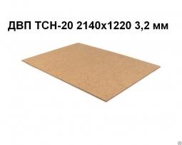 ДВП ТСН-20 2140х1220 3,2 мм