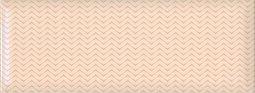 Плитка для стен Kerama Marazzi Маффин грань 15018 15х40 бежевый