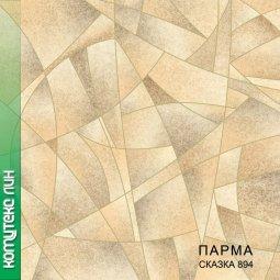 Линолеум Бытовой Комитекс Лин Парма 20-894 Сказка 2 м