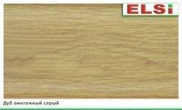 Плинтус Elsi DIY 58 мм 110 Дуб Винтажный Серый