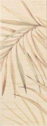 Вставка Сокол Папирус D-596a PRF1 орнамент матовая 16.5х44