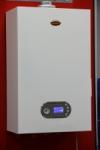 Котел газовый Arderia B14 15.4 кВт