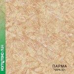Линолеум Бытовой Комитекс Лин Парма 25-321 Чара 2,5 м
