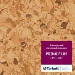 Линолеум коммерческий гомогенный Tarkett Primo Plus № 303 2 м