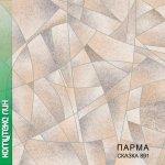 Линолеум Бытовой Комитекс Лин Парма 25-891 Сказка 2,5 м