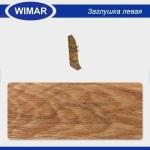 Заглушка левая и правая Wimar 815 Дуб Толедо 86мм (2шт)