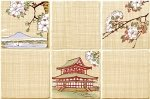 Декор Керабуд Дюна 3 сакура 20x30