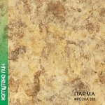 Линолеум Бытовой Комитекс Лин Парма 25-333 Фреска 2,5 м