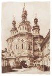 Декор Atem Puerto Kiev 3 27.5х40
