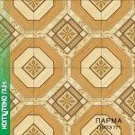 Линолеум Бытовой Комитекс Лин Парма 25-771 Глитэ 2,5 м