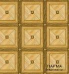 Линолеум Бытовой Комитекс Лин Парма 35-121 Эрмитаж 3,5 м