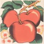 Декор Atem Streza  apple  10x10