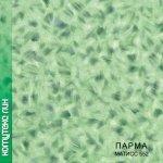 Линолеум Бытовой Комитекс Лин Парма 25-552 Матисс 2,5 м