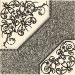 Плитка для пола Береза-керамика Полонез белая 42х42